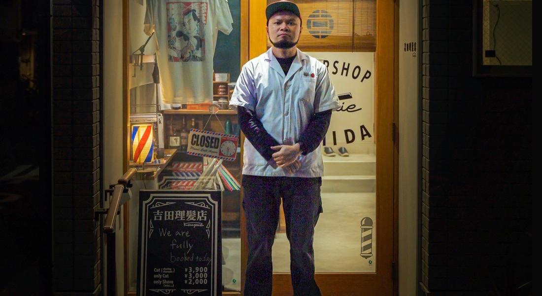 京都 東山三条で80年以上!